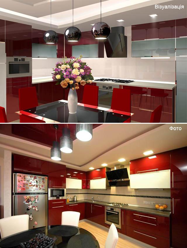 Кухня-Студія
