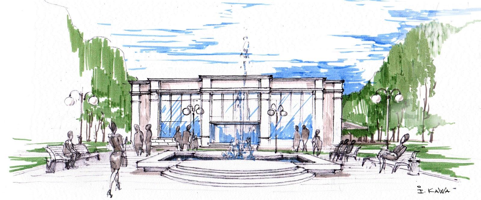 Вигляд на центральний вхід крізь фонтан.