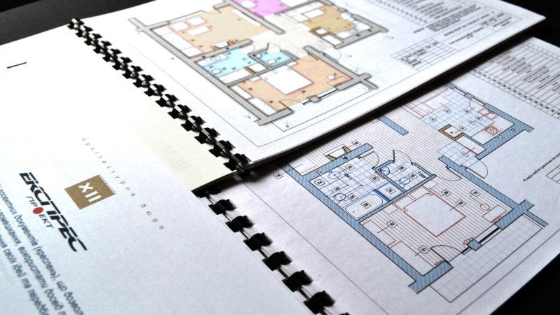 (Українська) Експрес – Дизайн Проект. Технічні рішення в дизайні